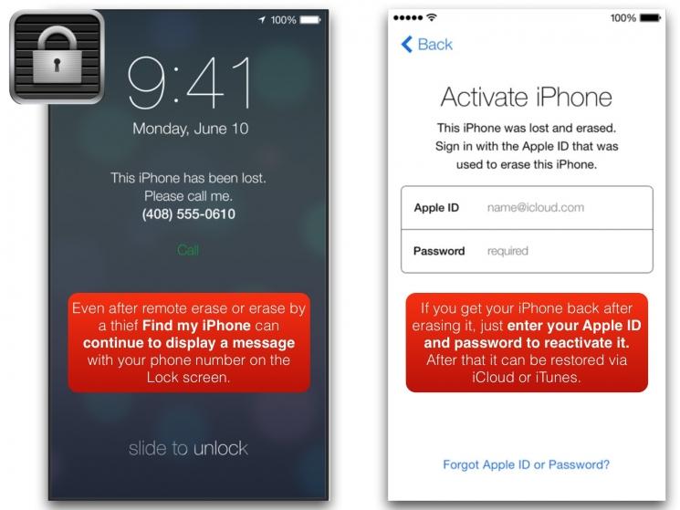 Как изменить apple id в iphone 4s - 59f
